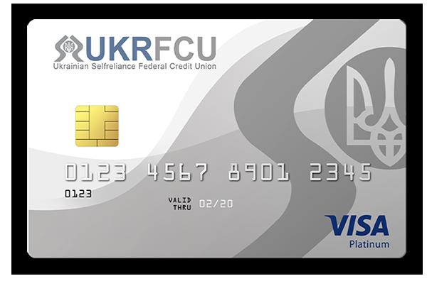 UKRFCU - ukrainian selfreliance federal credit union visa platinum credit card
