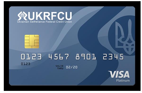 UKRFCU - ukrainian selfreliance federal credit union visa platinum with rewards credit cards for everyday purchases
