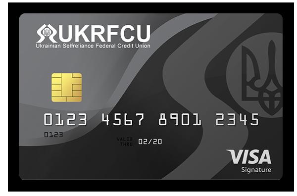 UKRFCU - ukrainian selfreliance federal credit union visa signature credit cards for travel rewards