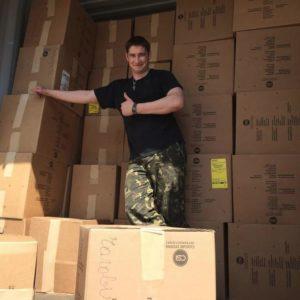 United Ukrainian American Relief Committee, Inc. (ЗУАДК)