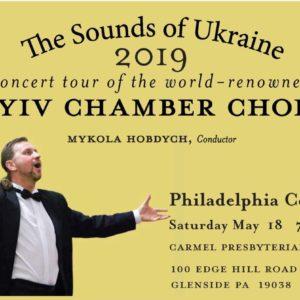 Kyiv Chamber Choir
