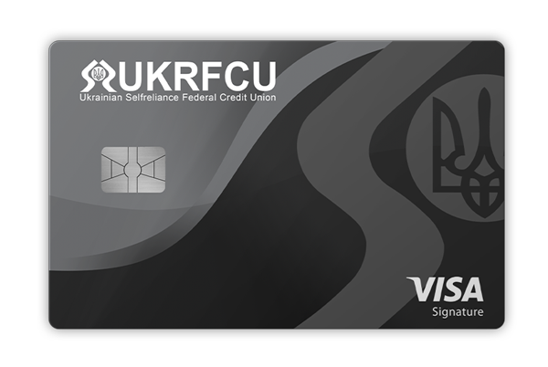 UKRFCU VISA Credit Card Signature