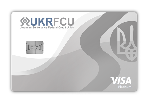 UKRFCU VISA Credit Card Platinum and Credit builder